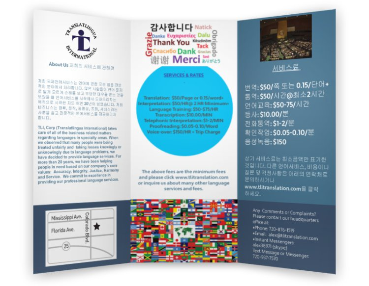 TLI-Brochure-2015-Inside