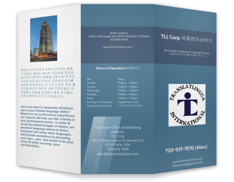 TLI-Brochure-2015-Outside